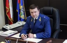 Назначен заместитель Генерального прокурора РФ