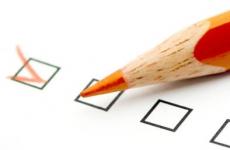 Утверждена единая методика проведения конкурсов на замещение должностей государственной гражданской службы и включение в кадровый резерв