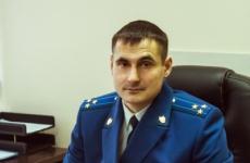 Назначен начальник управления по надзору за исполнением законов в сфере оборонно-промышленного комплекса Генеральной прокуратуры РФ
