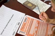 Прокуратура Печенгского района разъясняет порядок сдачи единого государственного экзамена в 2017 году
