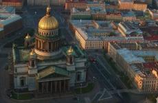 Объявление о приеме документов для участия в конкурсе на замещение вакантной должности федеральной государственной гражданской службы Российской Федерации в прокуратуре г. Санкт-Петербурга