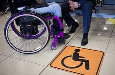 Сыктывкарской транспортной прокуратурой приняты меры для устранения нарушений законодательства о социальной защите инвалидов