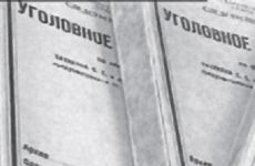 Раскрыто дело об осквернении могил в г. Сосновый Бор.