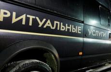 Нарушения при организации ритуальных услуг устранены после вмешательства прокуратуры