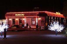 В ресторане RUNO.RU вместо использования «только свежих и полезных продуктов» используются замороженные полуфабрикаты