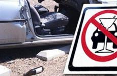 Жителя Адыгеи лишили прав на два года за пьяную езду