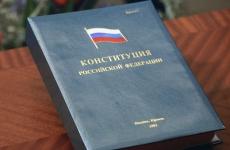 Разработан порядок оспаривания актов органов власти, имеющих нормативные свойства