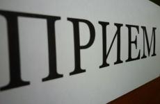 Теучежский межрайонный прокурор проведет выездные приемы граждан