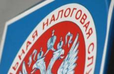 Подпорожский городской прокурор потребовал привлечь к административной ответственности директора организации за неуплату налоговых платежей
