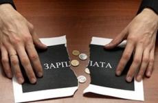 В Ленинградской области в результате принятых мер прокурорского реагирования погашена задолженность по заработной плате на сумму более 7 млн рублей