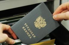 Сосногорской транспортной прокуратурой приняты меры к устранению нарушений законодательства о противодействии коррупции