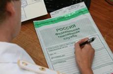 В Ленинградской области  вынесен  приговор за уклонение от уплаты таможенных платежей в крупном размере