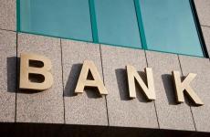 В случае получения в наследство иностранных финансовых инструментов чиновники обязаны в течение 6 месяцев прекратить владение ими