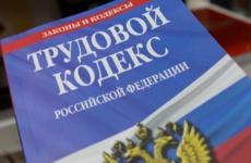 После вмешательства Сосногорской транспортной прокуратуры уволенные работники организации железнодорожного транспорта получили необходимую компенсацию