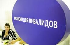 По результатам рассмотрения представления Новгородского транспортного прокурора устранены нарушения прав инвалидов
