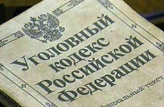"""В Ленобласти полицейские задержали """"охотника"""" на 2,5 тысячи рублей"""