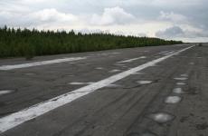 Архангельской транспортной прокуратурой приняты меры для устранения нарушений земельного законодательства