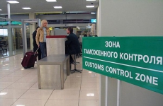 Северо-Западным транспортным прокурором издан приказ об изменении объектов надзора в таможенной сфере