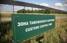 Северо-Западной транспортной прокуратурой  приняты меры для защиты прав собственников многоквартирного дома