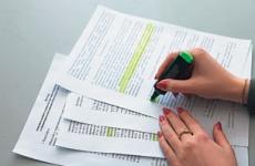 Правительством Российской Федерации утверждено типовое соглашение для дополнительной защиты прав дольщиков