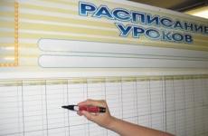 Лодейнопольский городской прокурор опротестовал расписание школьных занятий