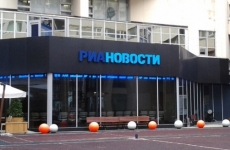 Российские ученые научились готовить эффективное лекарство из опарышей