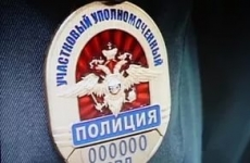 СФО, Республика Бурятия