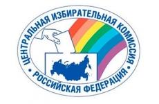 В Башкирии определились с датой выборов в Курултай