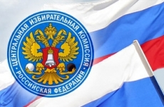 ЦИК рекомендовал избрать председателем республиканского избиркома Дмитрия Степанова