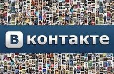 Продлен прием заявок на Стартап Тур в Курск