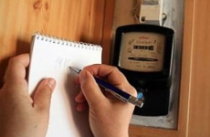 Прокуратура Ковдорского района сообщает, что установлен порядок проведения общественного жилищного контроля
