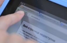 ФСБ определила сервис, рассылавший сообщения о ложных минированиях