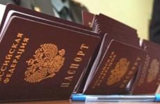 В отделе по вопросам миграции МУ МВД России «Орское» состоялось торжественное мероприятие