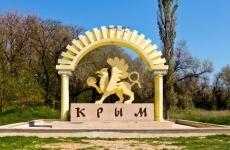 До присоединения к G7 России нужно вернуть Крым, считает Зеленский