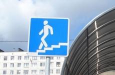 Ленинград-Финляндской транспортной прокуратурой приняты меры в целях защиты прав инвалидов