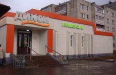 В Рыбинске обрущилась крыша супермаркета