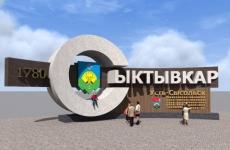 Исполняющий обязанности Сыктывкарского транспортного прокурора проведет прием граждан в аэропорту Сыктывкар