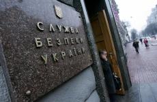 Украинская полиция задержала в Киеве двух россиян
