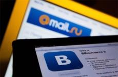 Сервисы «ВКонтакте» и «Одноклассники» вводят платную подписку на музыку