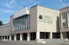 В Кингисеппском районе по материалам прокурорской проверки возбуждено уголовное дело о мошенничестве с земельными участками