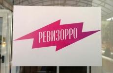«Ленинградский ревизорро» подвел итоги мониторинга качества школьного питания за апрель