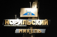 Бывшая жена Потанина требует от экс-супруга 849 млрд рублей