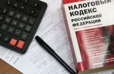 Внесены изменения в статью 55 части первой Налогового кодекса Российской Федерации
