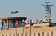 Два мировых рекорда установили спортсмены в аэропорту Пулково
