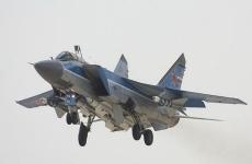 атомная подлодка РФ выпустила крылатую ракету в Тихом океане