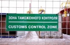 Заместители Санкт-Петербургского транспортного прокурора проведут прием граждан в помещении таможенного поста