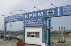 На Керченской переправе летом будет работать шесть паромов