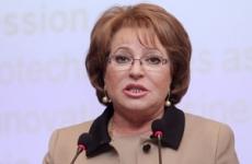 Сахалинская область хочет добиться увеличения федерального финансирования