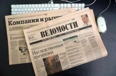 СМИ узнали о скорой отставке нескольких губернаторов