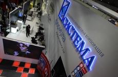 Томский губернатор и компания «Аэромакс» договорились сотрудничать в «Тайге»